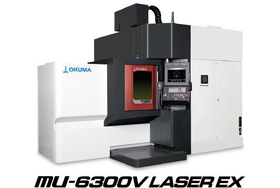 MU-6300V LASER EX