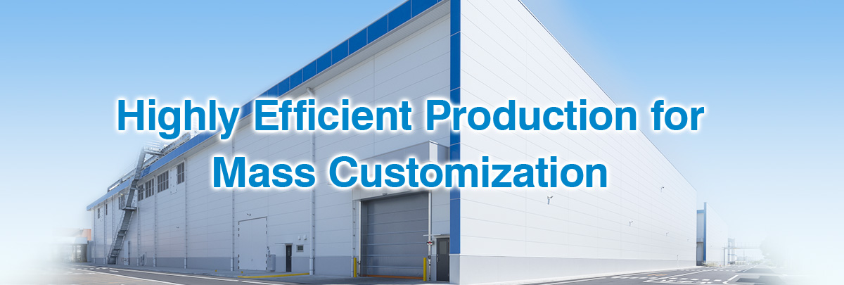 Okuma Smart Factory Highly Efficient Production for Mass Customization