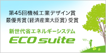 Next-Generation Energy-Saving System ECO suite