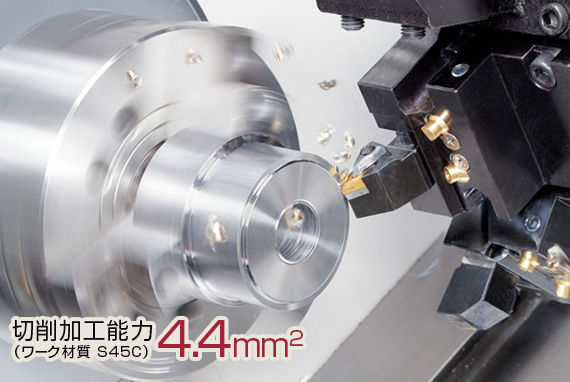 切削加工能力(ワーク材質 S45C)4.4mm2